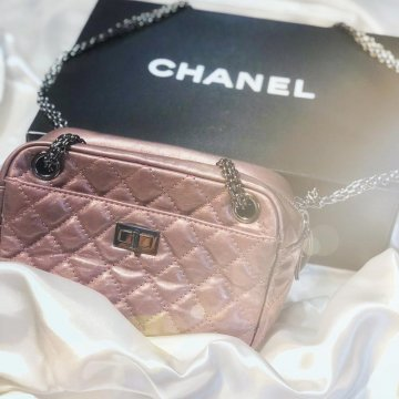 Chanel Rose Fonce Quilted Calfskin Leather Small Reissue Camera Case Bag